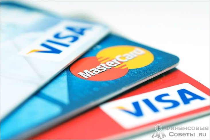 Что выбрать: visa или mastercard