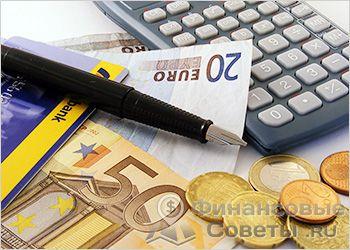 Финансовые вопросы