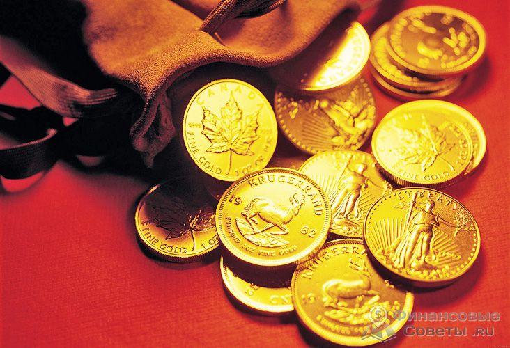 Альтернативой слиткам являются золотые монеты