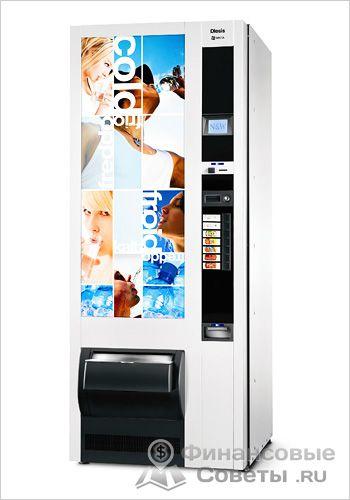 Автомат для вендинга