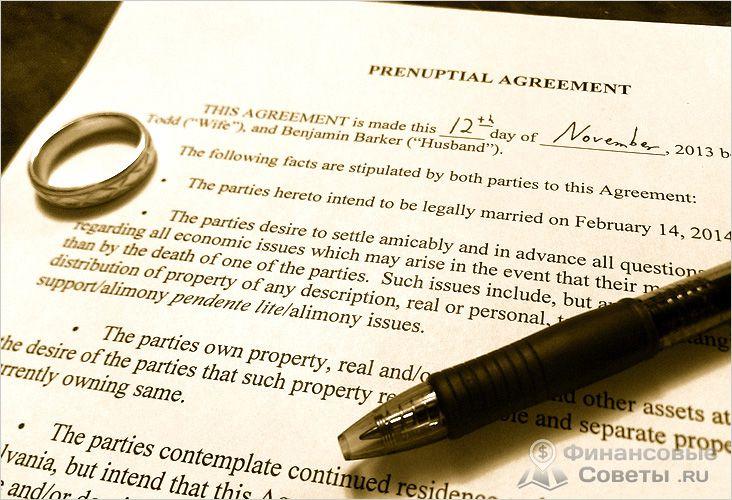 Брачный договор может избавить вас от проблем раздела имущества