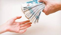 Получение и возврат долгов