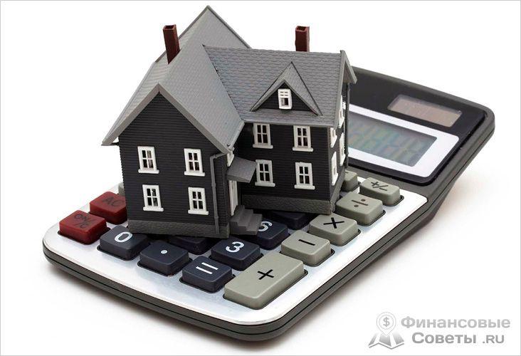 Цена ипотечной квартиры будет занижена