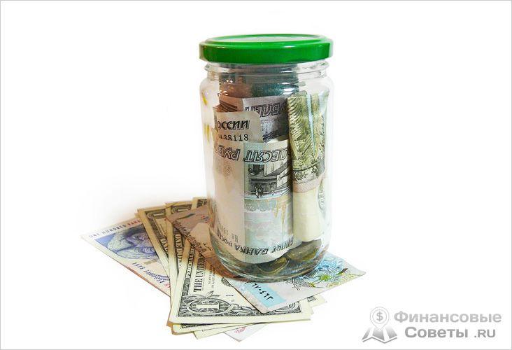 Деньги в банке =)