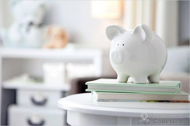 Для чего нужно вести семейный бюджет