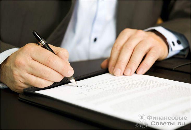 Для начала необходима регистрация ИП или ООО