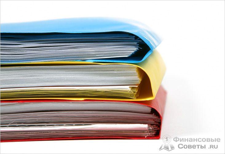 Для получения вычета нужно большое количество документов