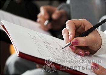 Договор требует письменной формы и заверения нотариусом