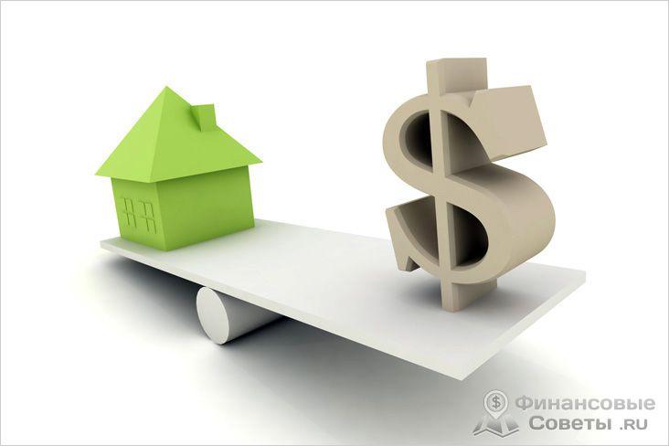 Если денег не предвидится: продаем заложенное имущество