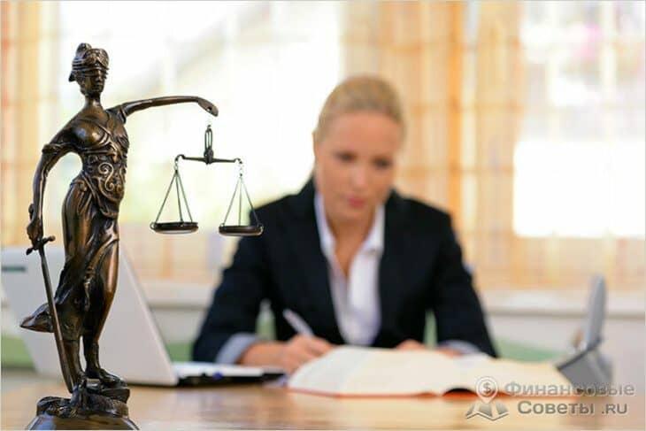 Как организовать юридический бизнес