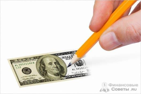 Как отличить деньги от подделки
