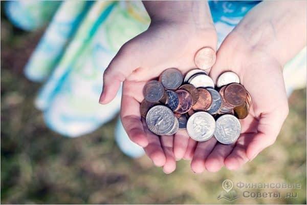 Как получить пособие как малоимущие