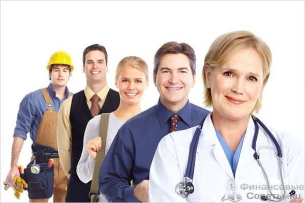 Как правильно подобрать сотрудников