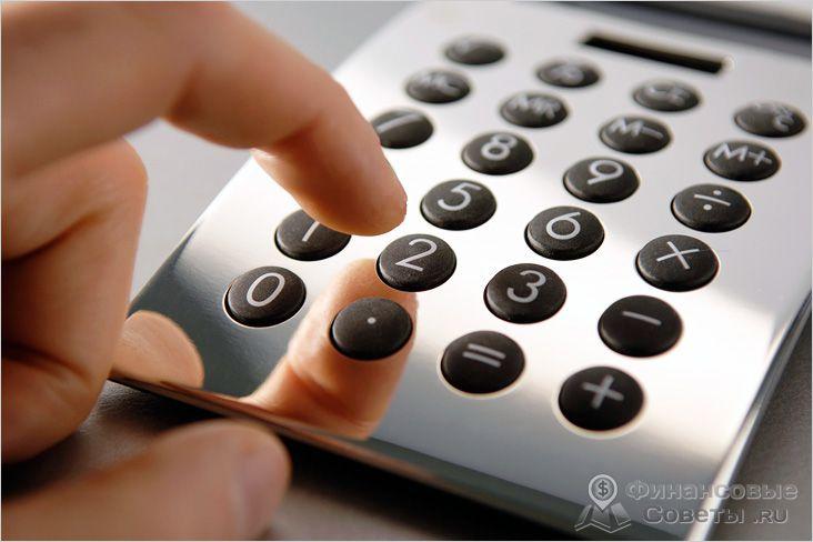 Как рассчитать сумму ежемесячных сбережений