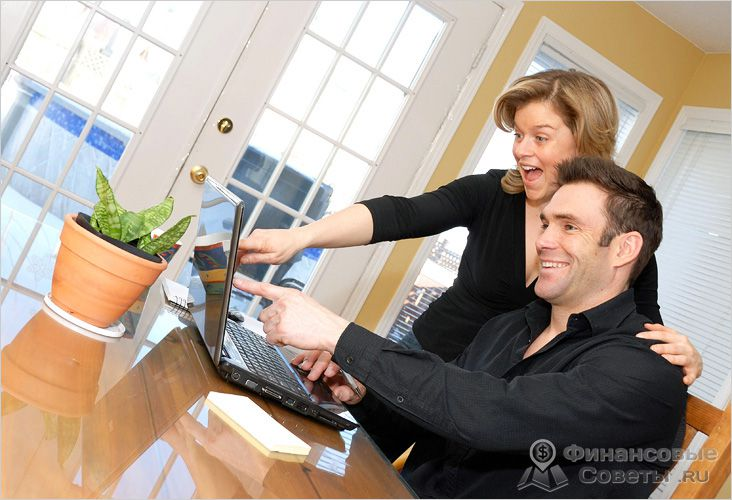 Как узнать свой ИНН в сети интернет