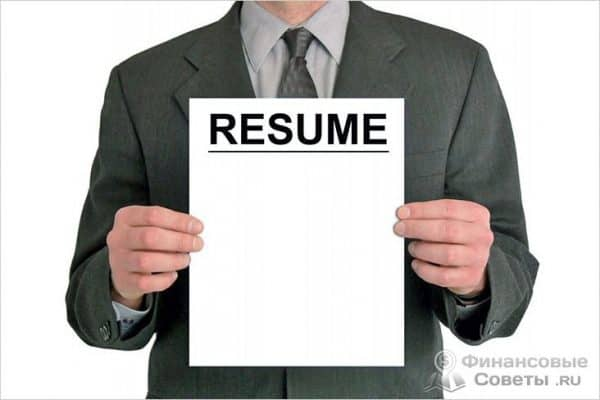 Как встать на учет в центр занятости