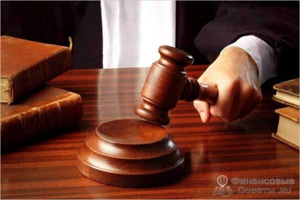 Как взыскать долг по суду