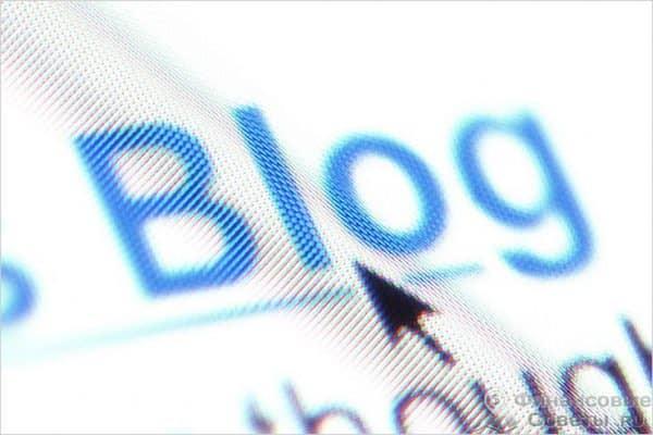 Как заработать с помощью блога