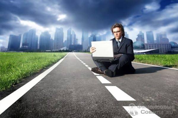 Как заработать стартовый капитал в интернете
