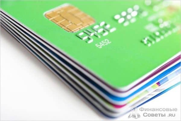 Какую кредитку выбрать