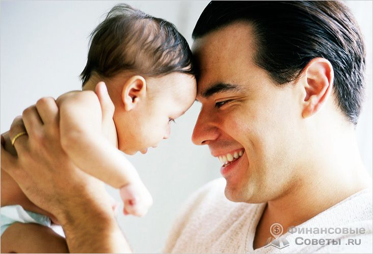 Капитал может получить отец ребенка