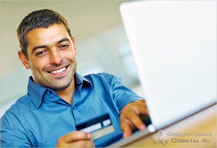 Кредитную историю можно изменить