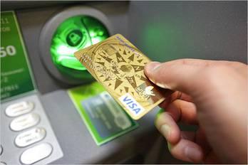 Видео: как положить деньги на карту сбербанка
