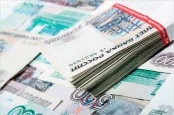 Видео: как печатают деньги