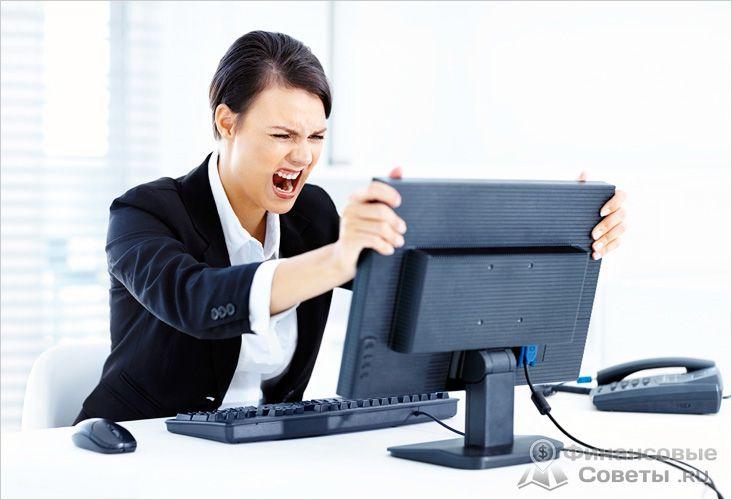 На нелюбимой работе вы вряд ли многого добьетесь