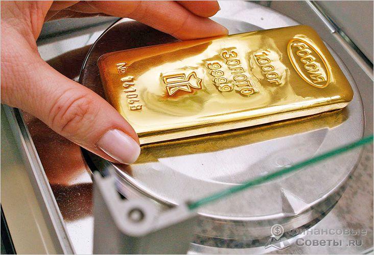 Настоящий слиток золота