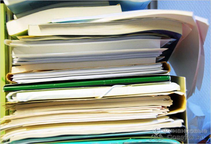 Необходимые для открытия вклада документы