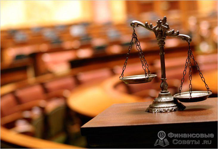Нотариально оформленная расписка облегчит судебное разбирательство