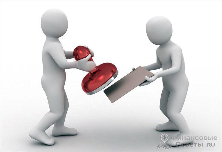 Нотариальное удостоверение сделки не требуется