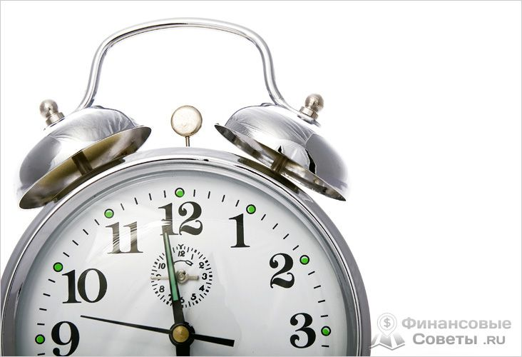 Обратите внимание на то, как определен срок займа