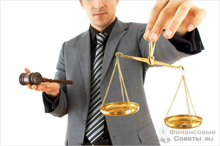 Обратитесь к юристу для оформления сделки