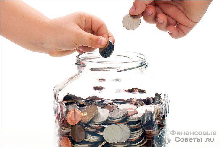 Откладывайте фиксированную сумму с каждой зарплаты