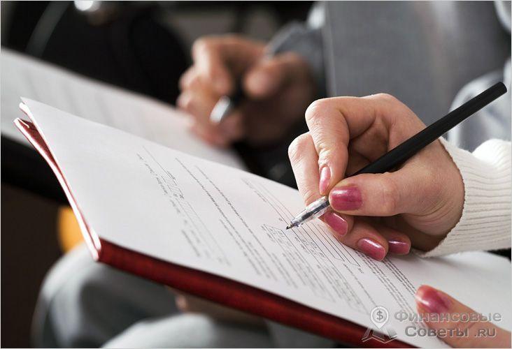 Подписать соглашение можно несколькими способами