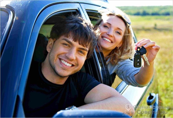 Покиньте автосалон на своем автомобиле