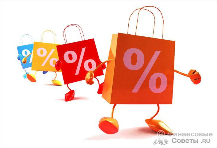 Покупаем акционные товары
