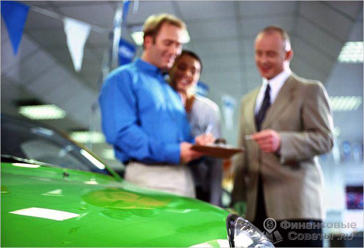 Получение кредита в автосалоне