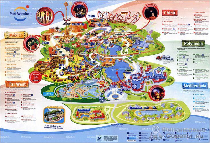 Порт Авентура в Испании — один из известнейших тематических парков