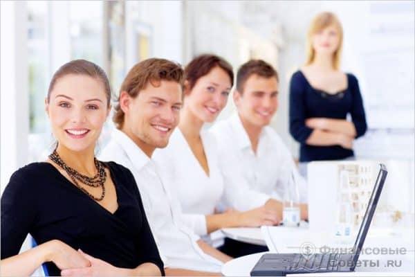 Построение взаимоотношений с коллегами по работе