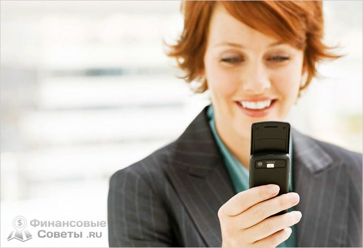 Позитивный настрой и улыбка во время разговора пойдут на пользу