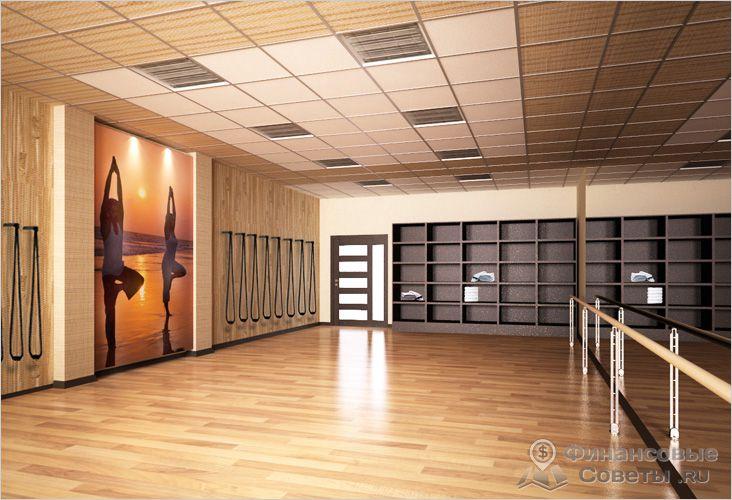 Пример зала для йоги