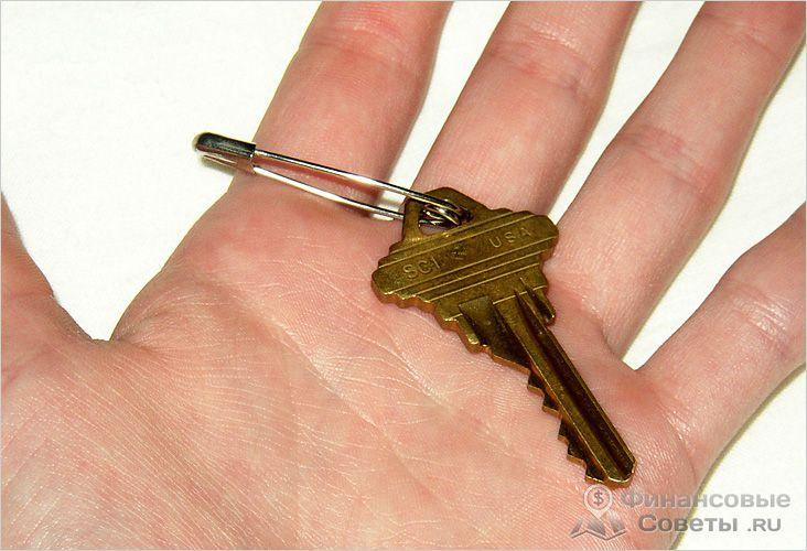Приобретаем жилье и сдаем в аренду