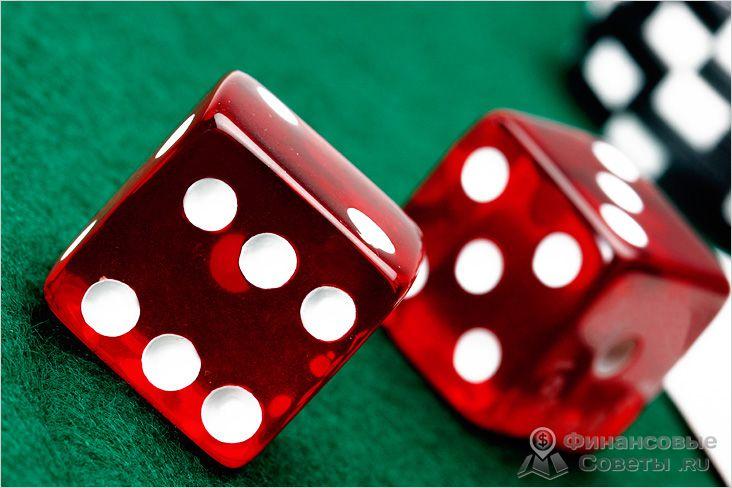 Риск — неотъемлемая часть бизнеса