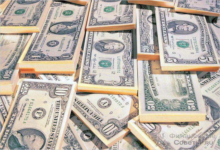 Сбережения в американских долларах