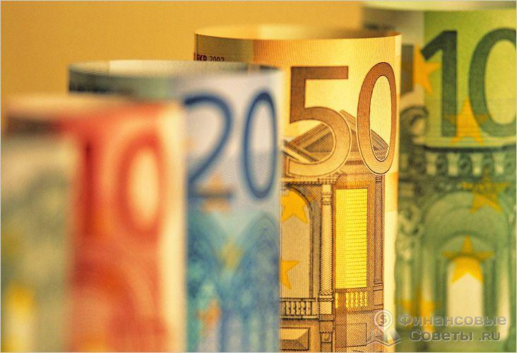 Сбережения в евро