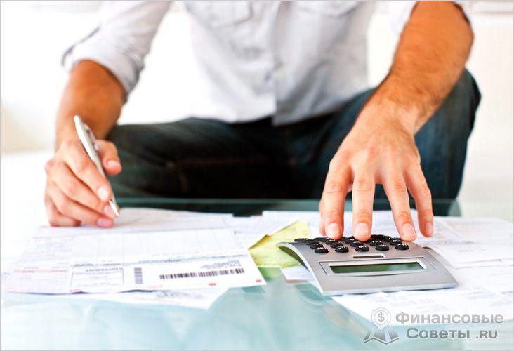 Схемы погашения ипотечного кредита и их особенности