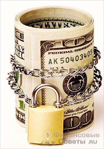 Сведения о вкладе конфиденциальны